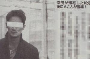 深田恭子の歴代彼氏「大河原亮高」