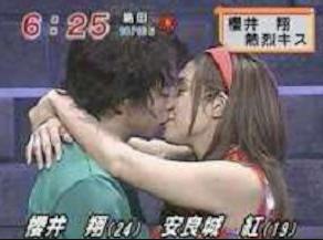 熱愛の噂ががあった櫻井翔と安良城紅