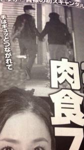 中島裕翔と吉田羊の熱愛報道の画像