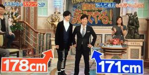 中島裕翔の身長は178センチ