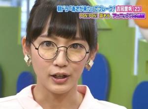 メガネが似合う吉岡里帆