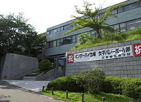 京都橘高校