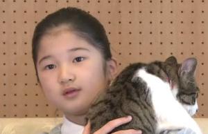 愛子さまが飼っている猫「ニンゲン」ちゃん